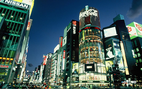 Tokyo Business - Discover Tokyo